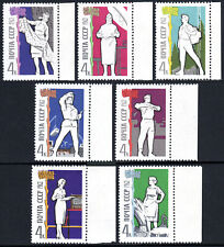 Russia 2646-2652,MNH.Workers:Construction,Agricultural,Textile;Surgeon,1962