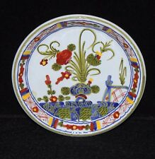 Rare Vintage Cacf Faenza Small Dish Plate Sigma Taste Setter - Made in Italy