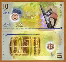 Maldives, 10 Rufiyaa, 2015 (2016), Polymer UNC > New Design