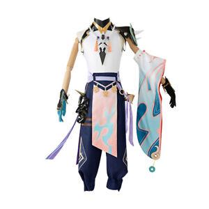 Genshin Impact Yaksa Xiao Full Set Uniform Cosplay Costume