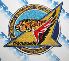 PATCH UKRAINIAN ARMY FIGHTER AVIATION SQUADRONS UKRAINE * PILOT PATCH