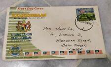 1958 1v Stamp FDC 1st Anniversary Merdeka Malaysia Malaya with Singapore chop