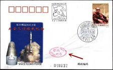 CHINA 2004-9-27 20th Recoverable satellite Space Mail PostMark cover RRR