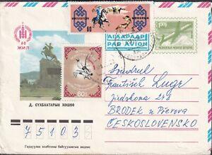 1983 MONGOLIA PSE 1.50T AIRMAIL to Czechoslovakia. Seldom, seen
