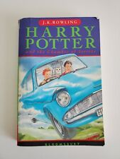 Harry Potter and the Chamber Of Secrets Vintage UK Edition