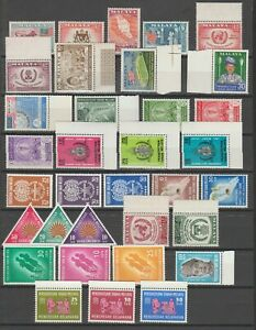 s38406 FEDERATION OF MALAYA 1957/63 MNH** Collection of the period as per scan