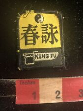As-Is-Rough Kung Fu Martial Arts Patch 01Rn