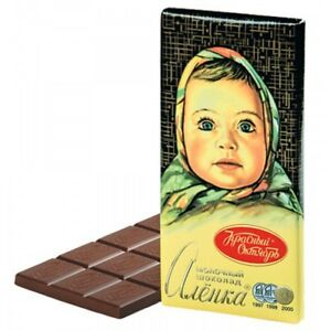 ✔ Russian Milk Chocolate ALYONKA 90g Red October - The best cocoa