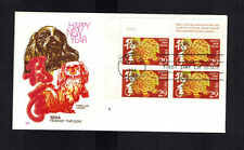 #2817 Happy New Year First day cover FDC plate block of 4