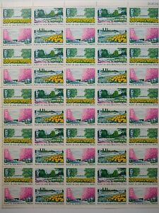 Scott #1365-1368 PLANT FOR BEAUTIFICATION Sheet of 50 US 6¢ Stamps 1969