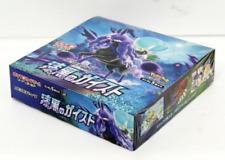 Pokemon Japan 306452 Expansion Pack Jet Black Geist Box