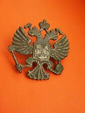 Very rare Russian breast mark/sign with a screw of metal of the 19th century