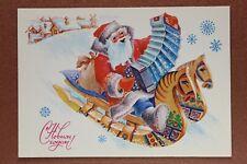Russian New Year unused postcard 1985 Ded Moroz SANTA Garmoshka sleigh HORSES