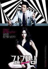 "KOREAN MOVIE ""The Scent"" DVD/ENG SUBTITLE/REGION 3/ KOREAN FILM"
