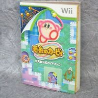 KEITO NO KIRBY Official Game Guide Japan Book Nintendo Wii SG470*