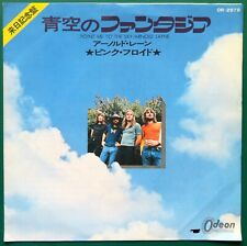 """PINK FLOYD Point Me At The Sky / Arnold Layne JAPANESE 7"""" 45 Vinyl OR-2979"""