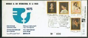 107/20 - CHILE, NICE F.D.C - INTERNATIONAL WOMEN's YEAR