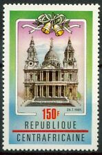 Central African Republic 1981 SG 769 MNH 100% Africa