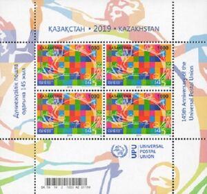 2019 Kazakhstan 145th Anniversary of UPU Emblem of UPU MNH