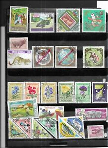 MONGOLIA. SELECTION OF 25. VERY FINE  USED . AS PER SCAN