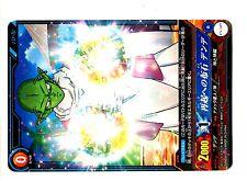 DBZ Carte DRAGON BALL JAPANESE Card Next-Generation N° BT1-029 HOLO