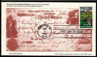1984 Alaska Statehood 25th anniversary Sc 2066 French Creek 1st cachet