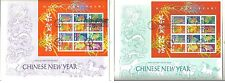 2005-2006 chinese new year stamp sheets on first day of issue fdc
