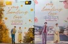 Korean Drama - My Healing Love