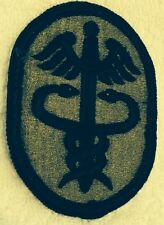 US Army Medical Command Patch-Brand New