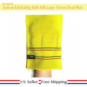 Songwol Korean Exfoliating Bath Mitt Scrub Washcloth Towel Large Viscos Dead
