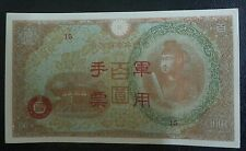 JAPANESE MILITARY ISSUE 100Yuan ~AUNC