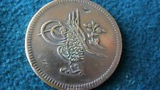 OTTOMAN  (TURKISH )  COIN  10  PARA   1255  [ 1839 ]  Bronze