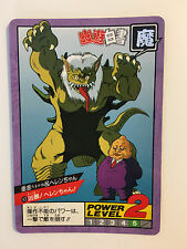 Yu Yu Hakusho Super battle Power Level 43 - Part 1