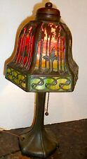 Antique signed Handel boudoir Lamp  sunset design