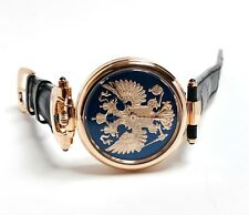 BOVET FLEURIER AMADEO 43 CONVERTIBLE EAGLE OF RUSSIA 18K ROSE GOLD WATCH
