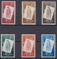 EDIFIL 1200 - 1205 COMPLETA NUEVO MNH ESPAÑA SIN FIJASELLOS AÑO 1956