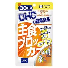 DHC carbohydrate blocker 30 days 90 tab supplement blocker From Japan