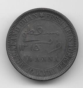 MUSCAT & OMAN  1/4 anna AH1315 (1897)  KM# 3  VF