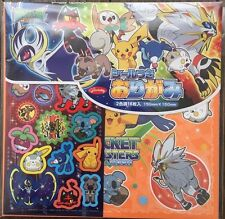 """POCKET MONSTERS """"ORIGAMI CHIYOGAMI"""" Pokemon With Sticker Japan Anime 15x15cm"""