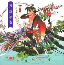 JAPAN Take Art Book: Katanagatari Emaki