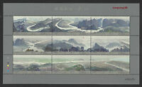 China Macau 2016 長江 Mini S/S Mountains and River Motherland Yangtze River stamp
