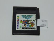 Game Boy Color JAP: Dragon Quest Monsters (cartucho/cartridge)
