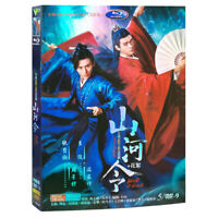 2021 Chinese Drama WORD OF HONOR DVD All Region Blu-rayDisc With Chinese Sub 山河令