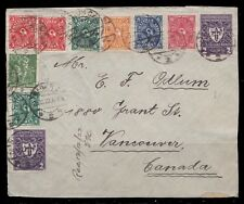 1922 GERMANY REGISTERED MULTI FRANKED FACE COVER 23.11.1922 BERLIN TO VANCOUVER