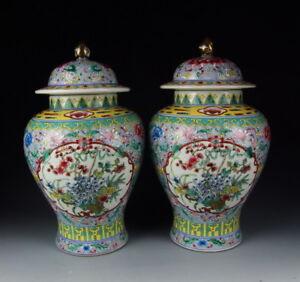Pair of China Antique Famille Rose Porcelain Lidded Jars Flower