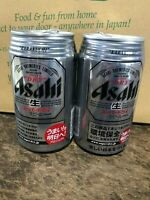 Japan ASAHI Super Dry CHARITY 2009/10 beer can PAIR EMPTY 350 x2 RARE! EX cond.