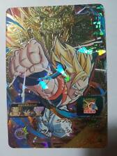 Carte Dragon Ball Z DBZ Super Dragon Ball Heroes Universe Mission Part 1 UM1-CP5