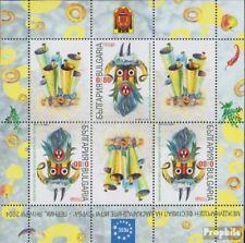 Bulgarie Bloc 261 (complète edition) neuf avec gomme originale 2004 festival le