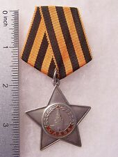 USSR Order of Glory 3rd Class Medal