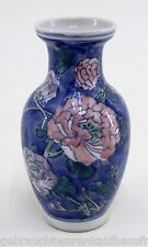 Blumenvase Made in China mit Blumenmotiv ca. 21 cm